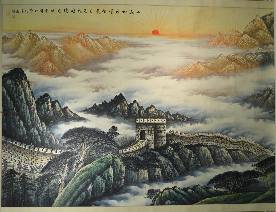 17: Massive Watercolour on Paper: Great Wall of China