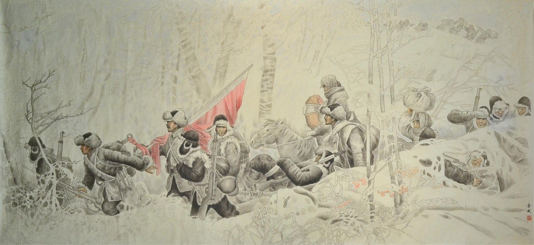 21: Chinese Watercolor on Paper: Army on the Move