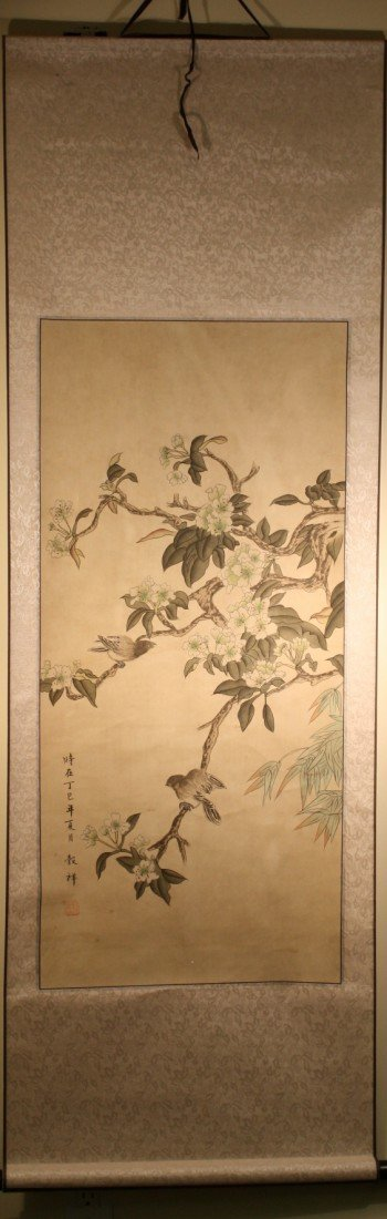 23: Chinese Watercolor on Paper, Dated 1917