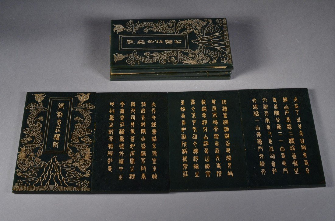 179: 8 Chinese Spinach Green Jade Tablets Qianlong Mark