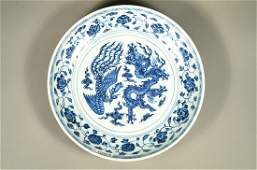 294: Blue & White Dragon Phoenix Charger Ming Xuande MK