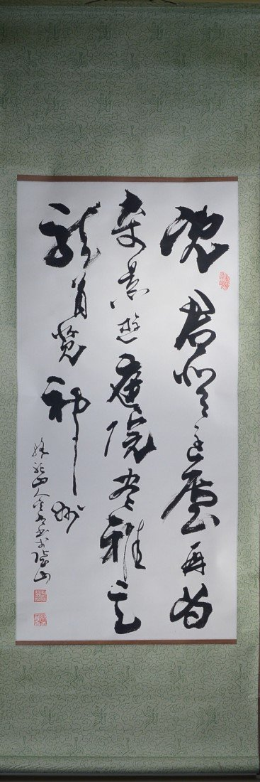 8: Chinese Script Calligraphy on Paper Hanging Scroll