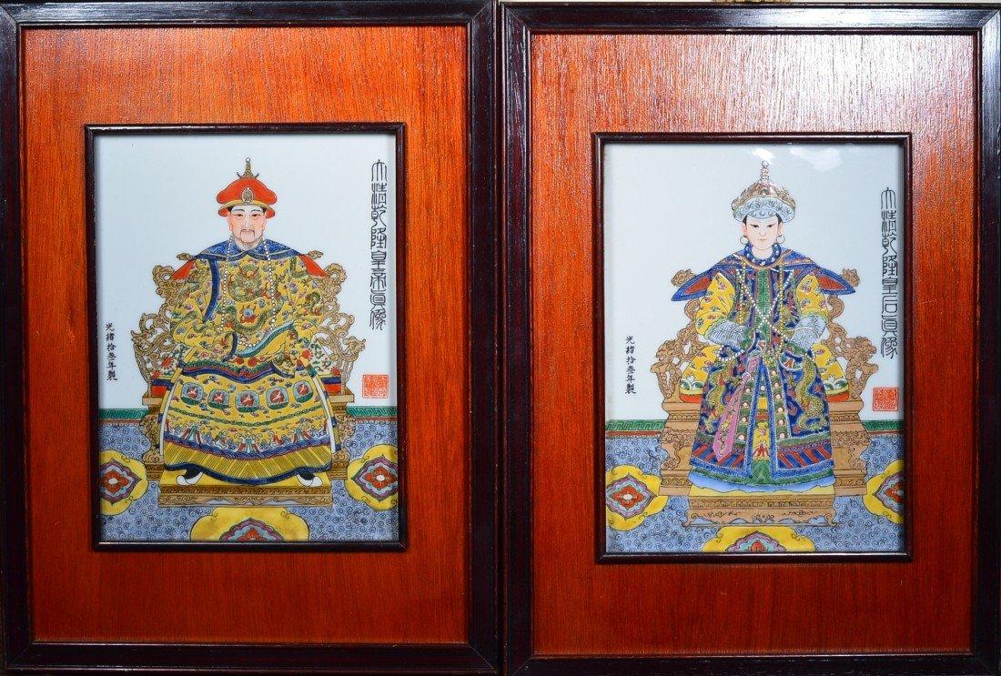 16: Pair Guangxu Enameled Porcelain Plaques (1888)