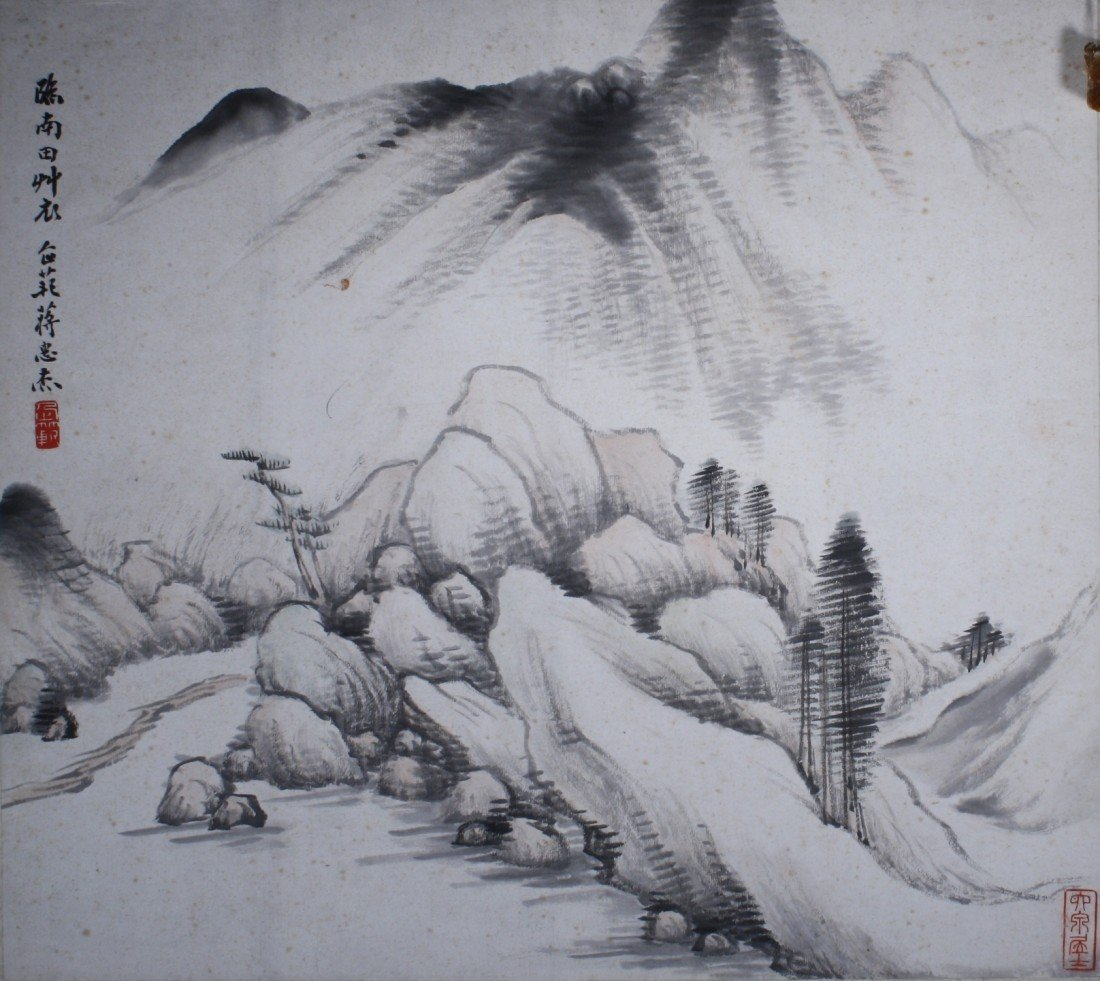 18: Chinese Watercolour on Paper: Landscape Jian Ding