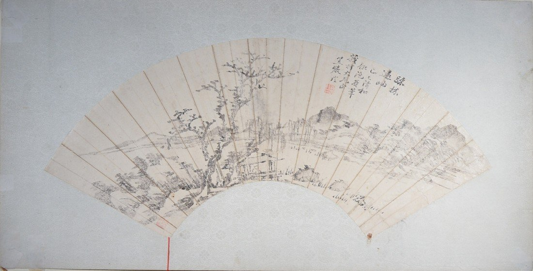 19: Chinese Mounted Watercolour Fan Painting