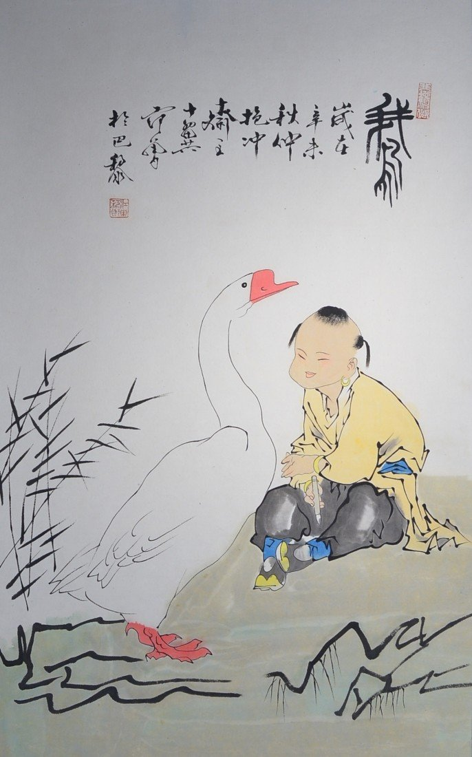 21: Chinese Watercolour on Paper: Boy with Duck
