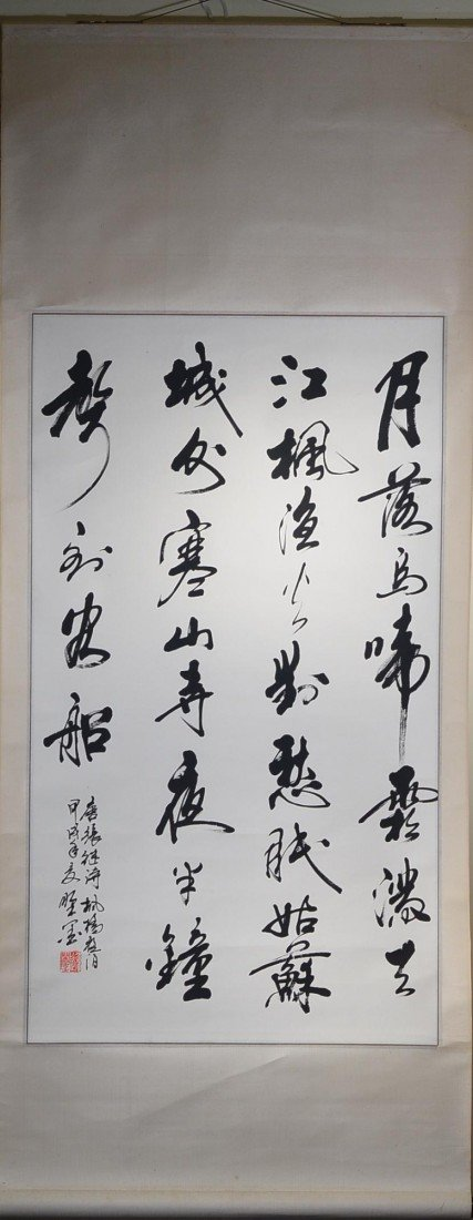 22: Chinese Script Calligraphy Hanging Scroll