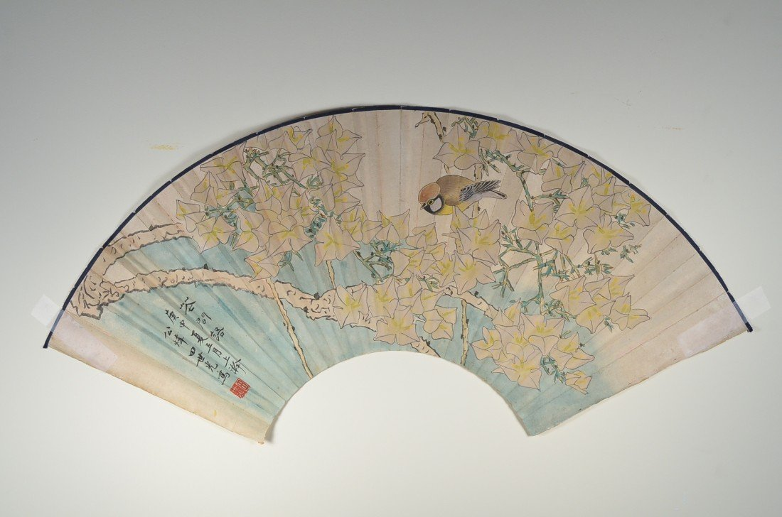 23: Chinese Watercolour Fan Painting: Perched Bird