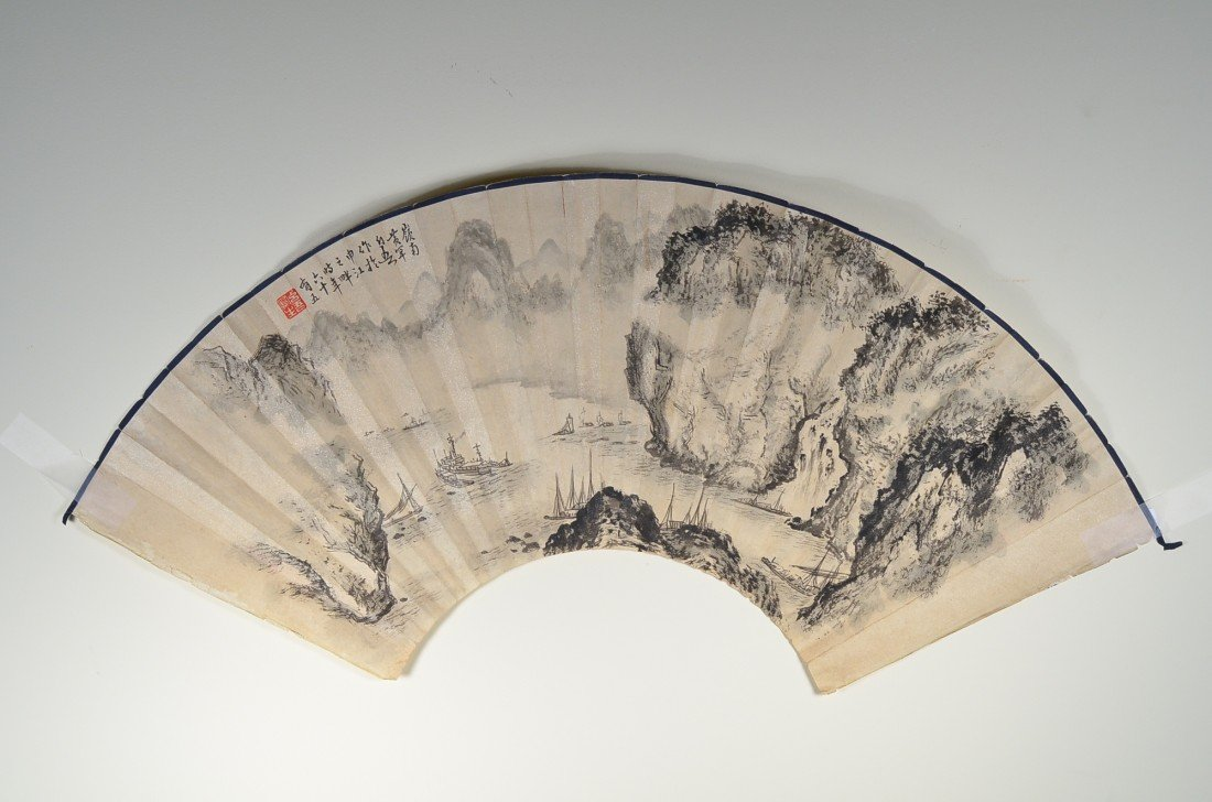 24: Chinese Watercolour Fan Painting: Fishing Village