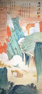 38: Zhang Daqian (1899-1983) Chinese Watercolour 1936