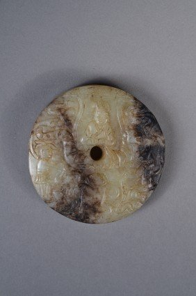 Archaistic Chinese Carved White Bi Disc