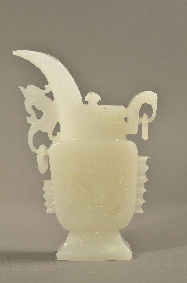 105: Chinese Pakistan Jade Libation Cup