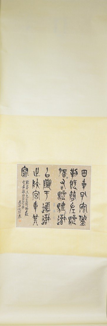 3: Chinese Calligraphy Scroll, Hanging Scroll