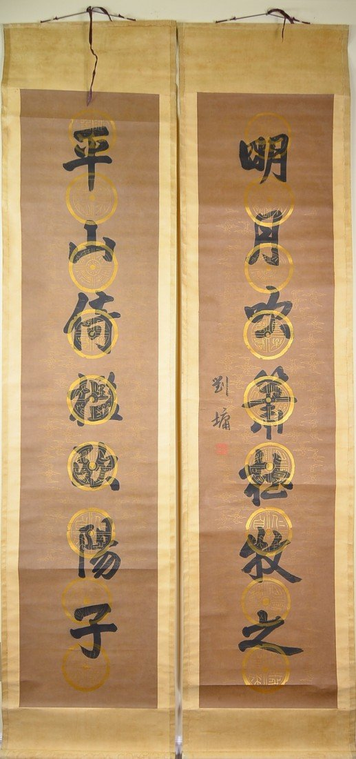 4: Set of 2 Chinese Calligraphy Painting