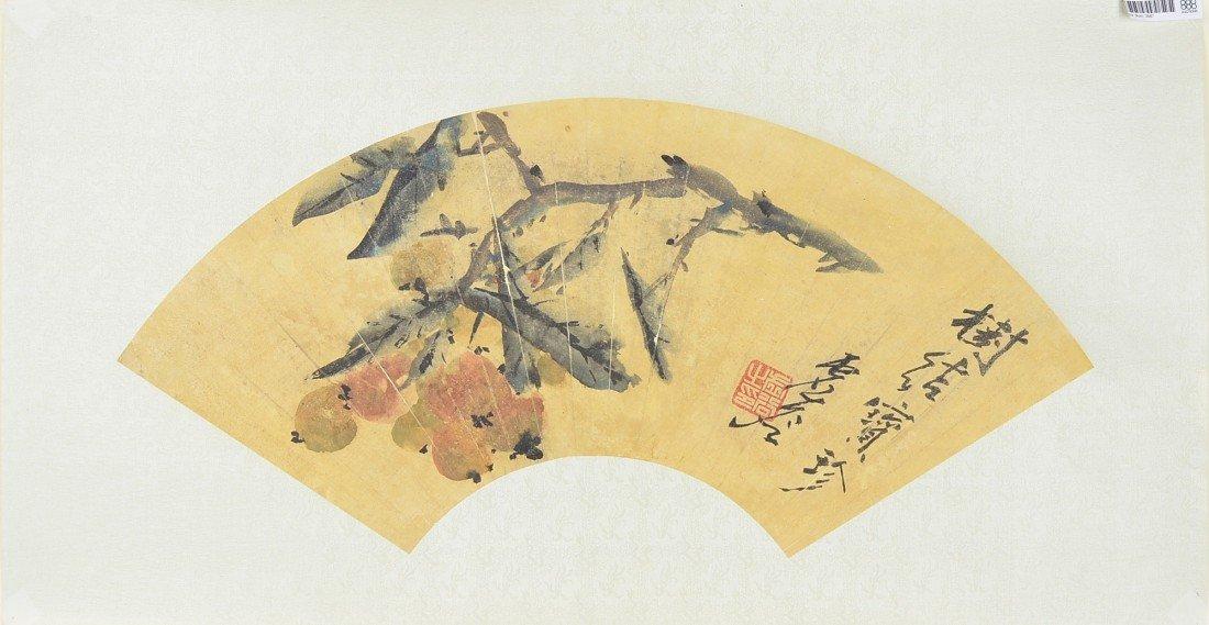 10: Xu Gu (1824-1896) Fan Painting on Paper