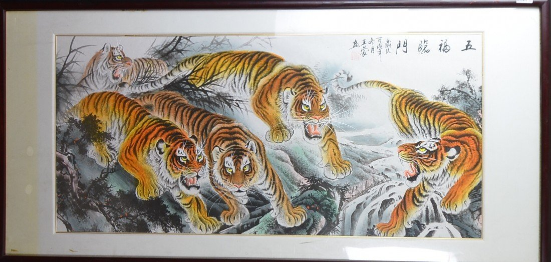 13: Framed Chinese Watercolour Painting 5 Tigers