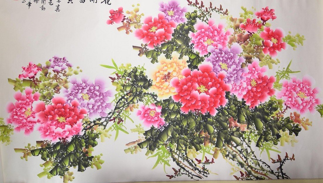 18: Chinese Watercolour Painting Hanging Scroll
