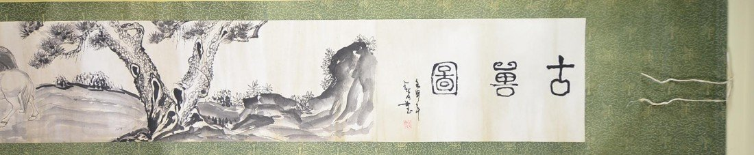 20: Chinese Watercolour Painting: Horse