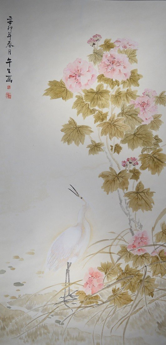 21: Chinese Watercolour on Paper: Peonies