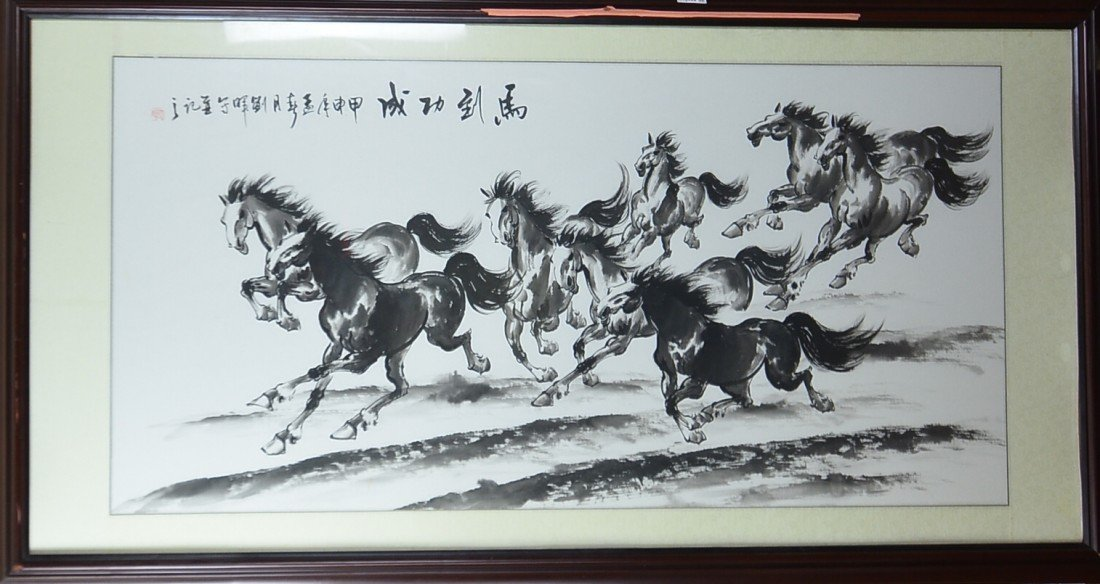 23: Chinese Watercolour on Paper: Horses