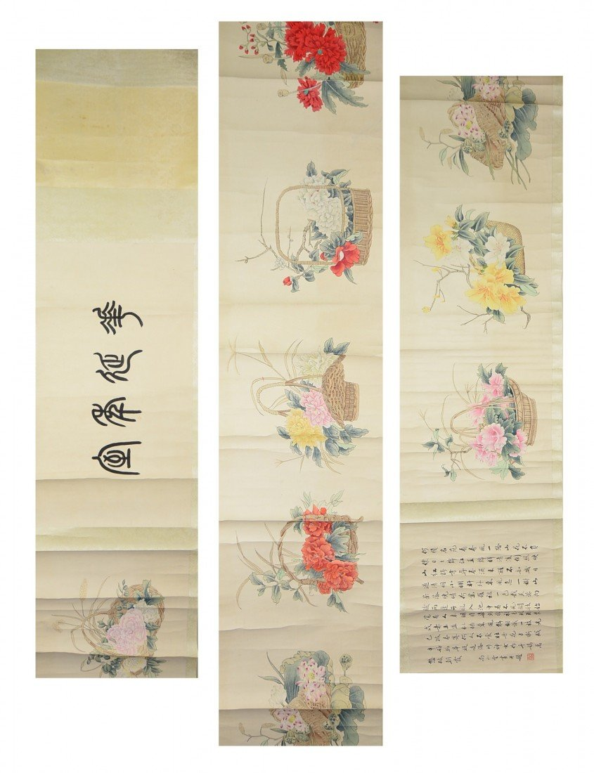 24: Chinese Watercolour Painting