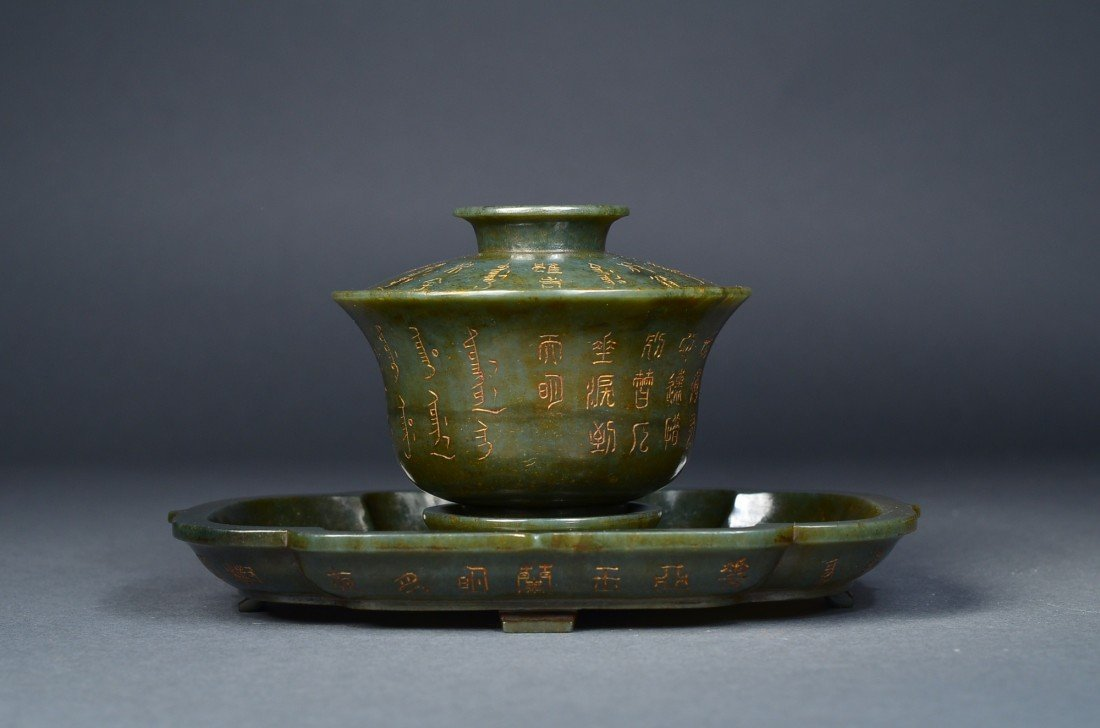 174: 17th C. Yongzheng Mark & Period Jade Cup & Tray