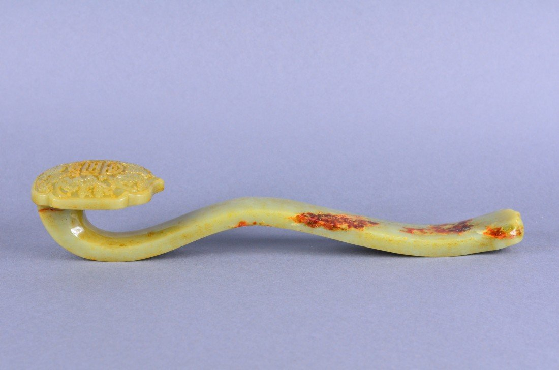 178: Chinese Carved Jade Ruyi Scepter