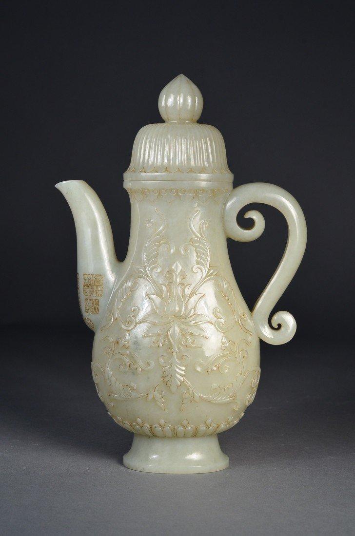 179: Chinese Carved Jade Ewer Qianlong