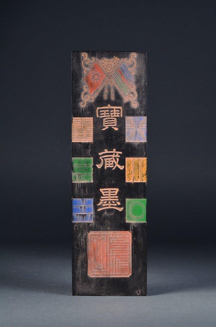 188: Chinese Republic Period Ink Stone