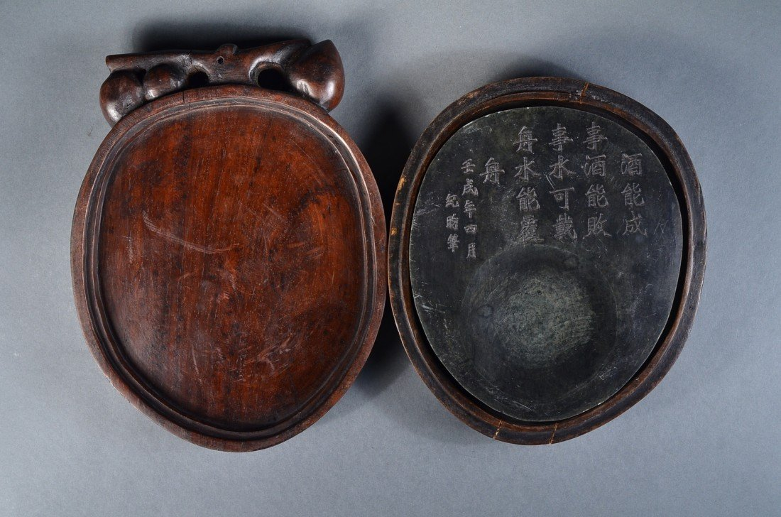190: Chinese Ink Stone with Zitan Case