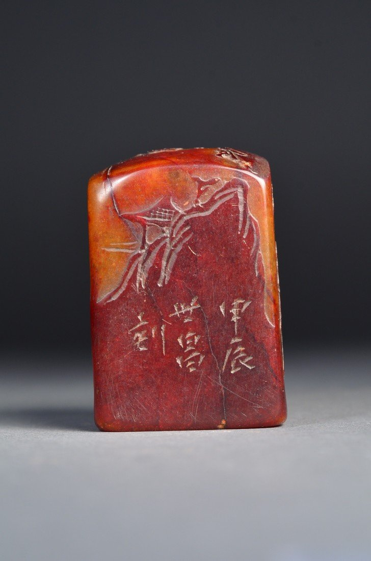 195: Chinese Carved Red Bloodstone Seal