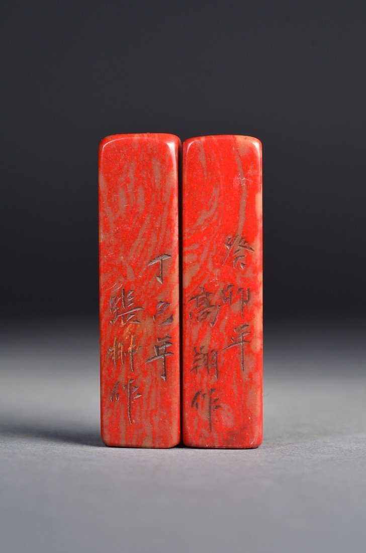 196: Pair Chinese Carved Chicken Blood Red Seals
