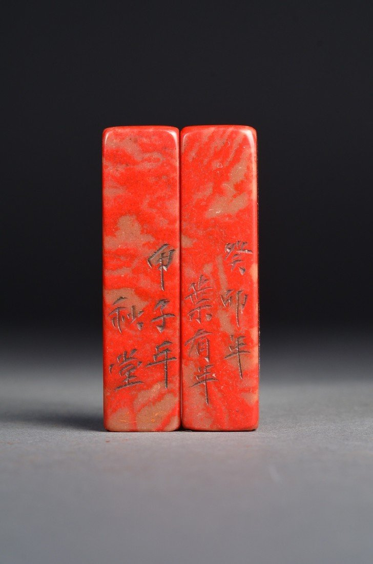 197: Pair Chinese Carved Chicken Blood Red Seals