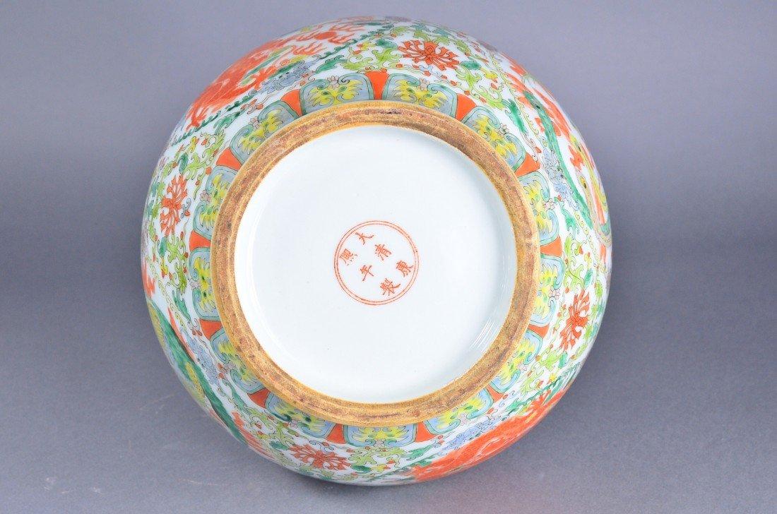 447: Chinese Famille Verte Porcelain Vase Kangxi - 4