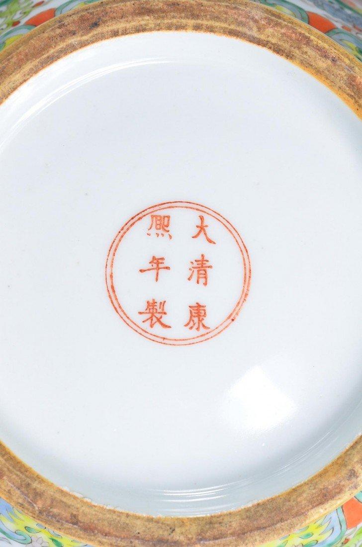 447: Chinese Famille Verte Porcelain Vase Kangxi - 5