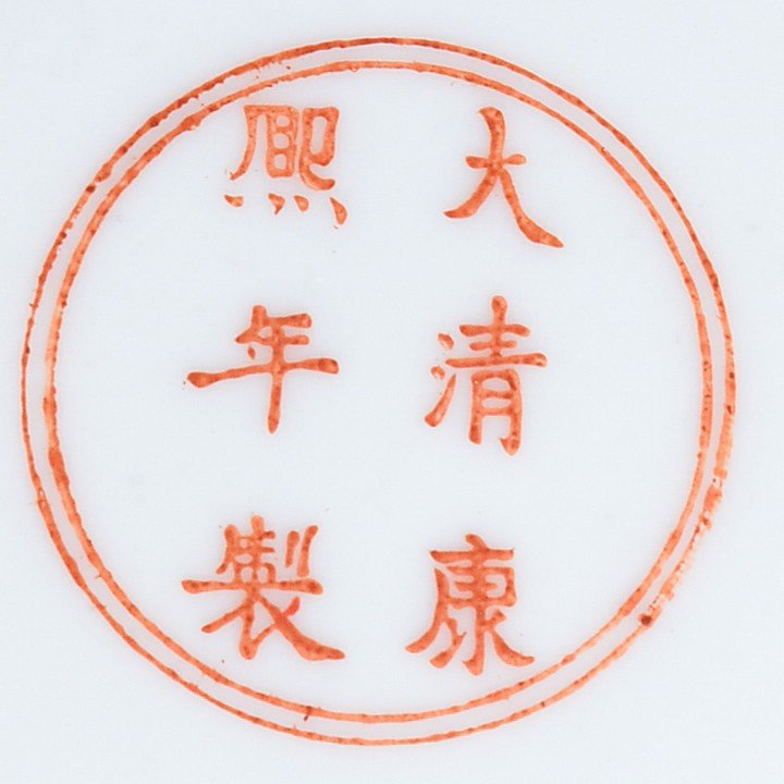 447: Chinese Famille Verte Porcelain Vase Kangxi - 6