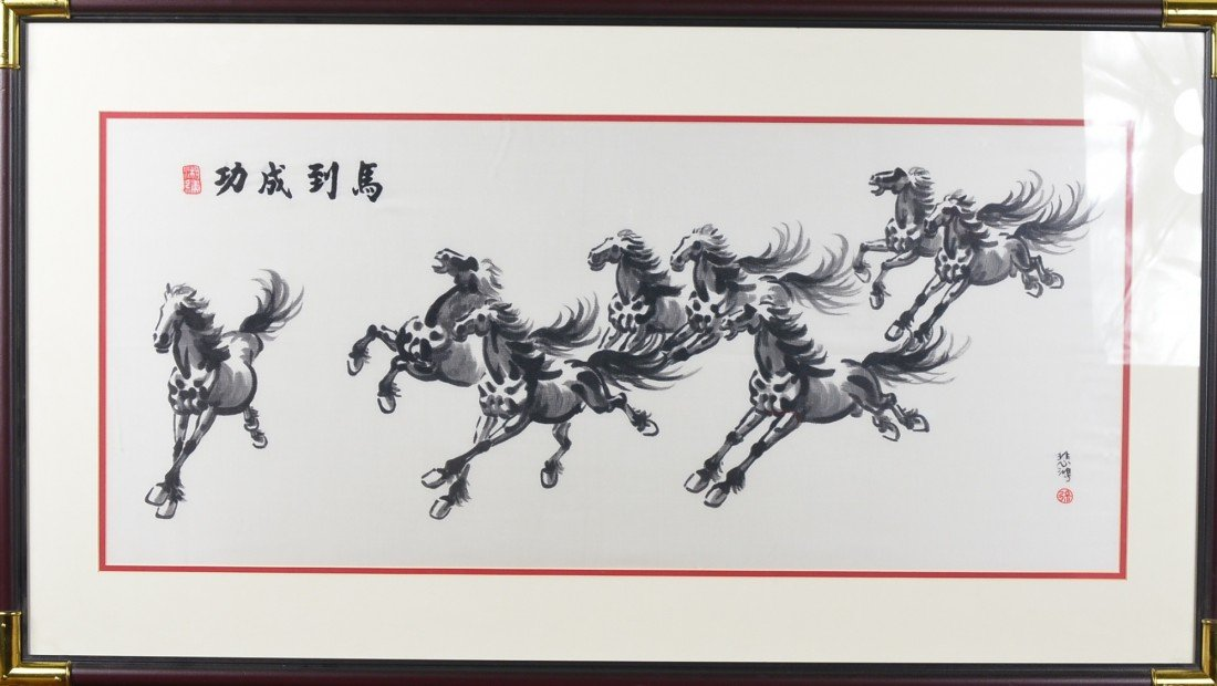 4: Chinese Embroidery of Horses