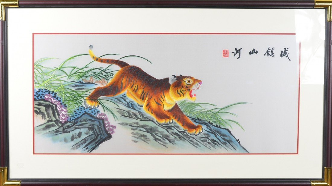 5: Chinese Embroidery of Tiger