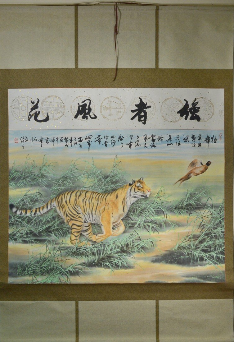 10: Chinese Watercolour on Paper: Tiger & Bird