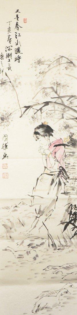 13: Chinese Watercolour Signed Liu Guo Hui (1940-)