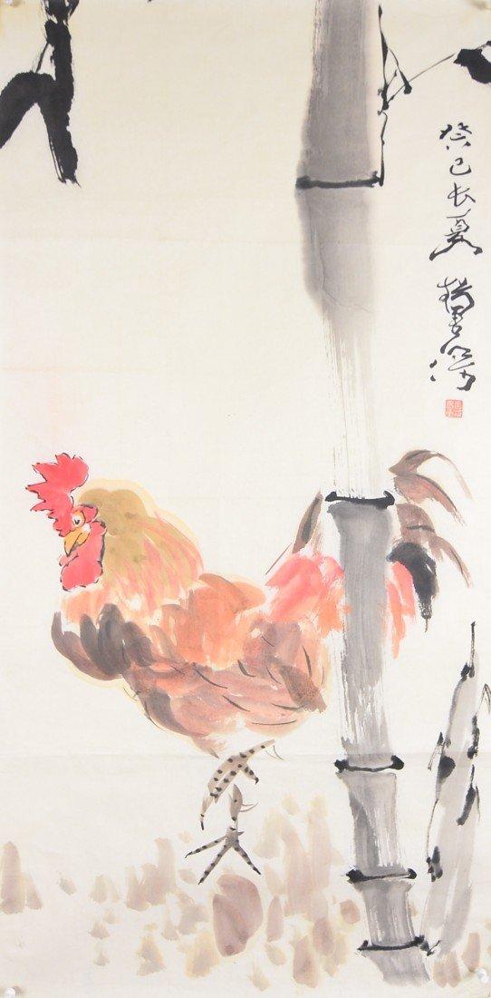14: Chinese Watercolour Signed Yang Shan Shen