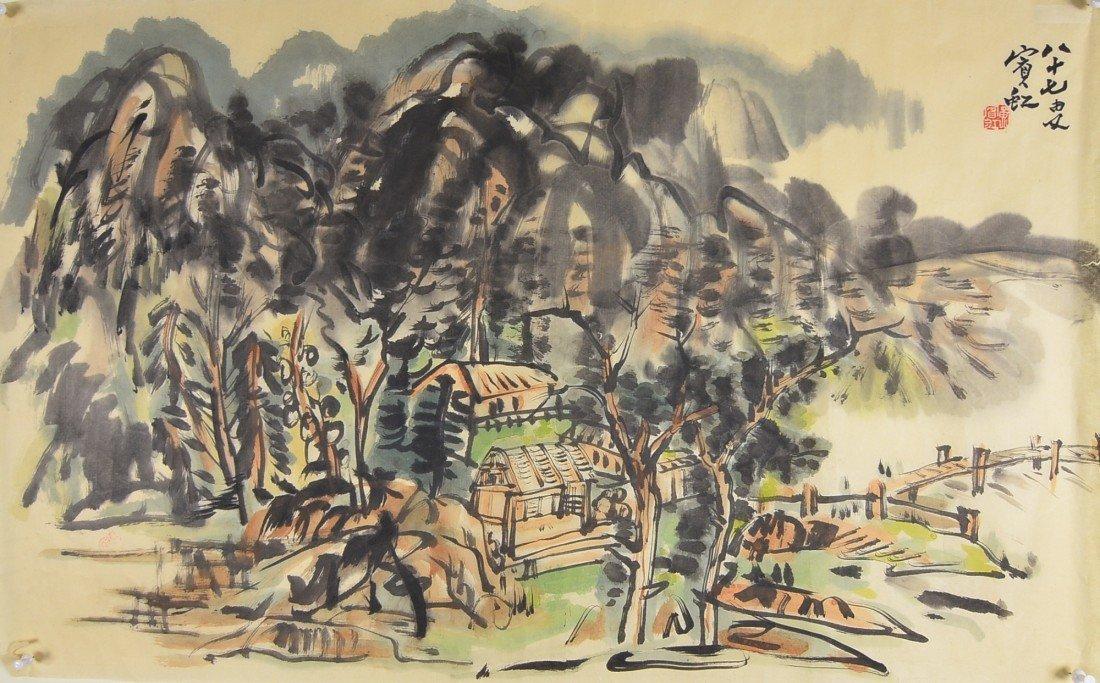 15: Chinese Watercolour Signed Huang Bin Hong