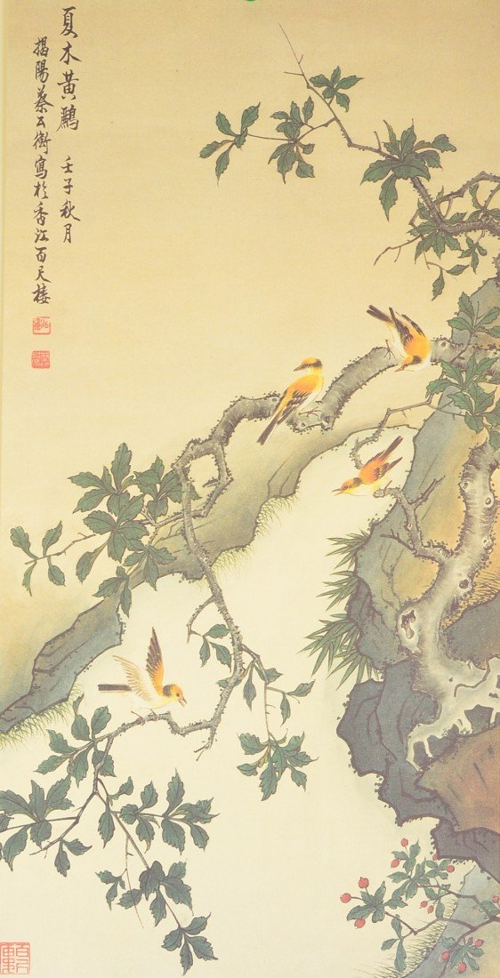 16: Chinese Watercolour Signed Cai Gong Heng (1922-)