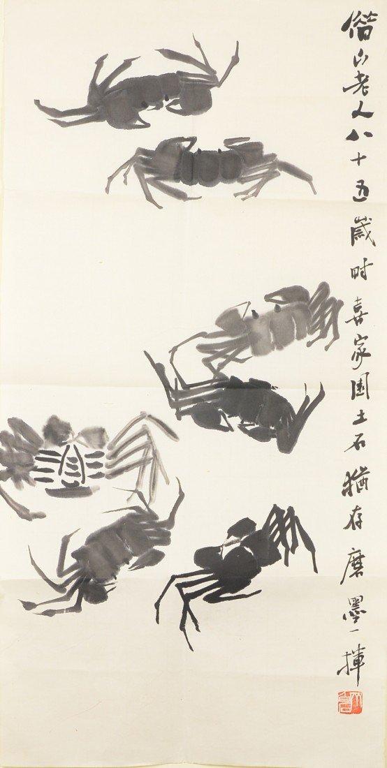 17: Chinese Watercolour Signed Qi Baishi (1864-1957)