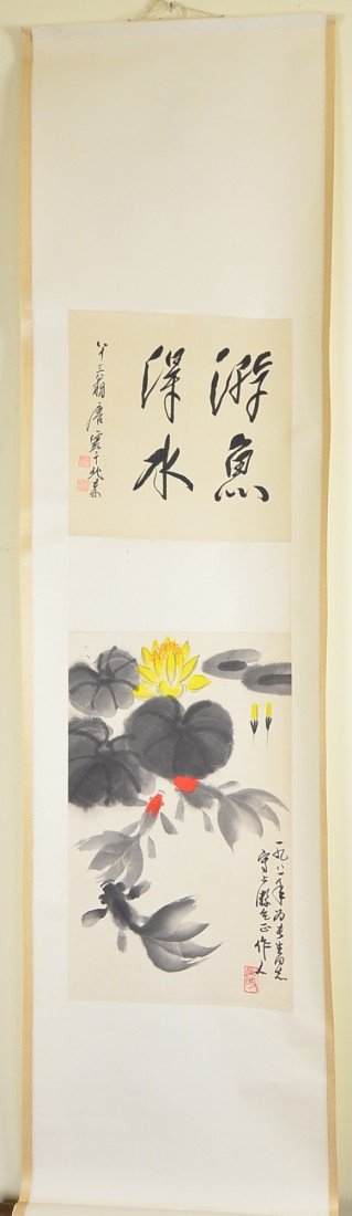 18: Chinese Watercolour Painting with Calligraphy