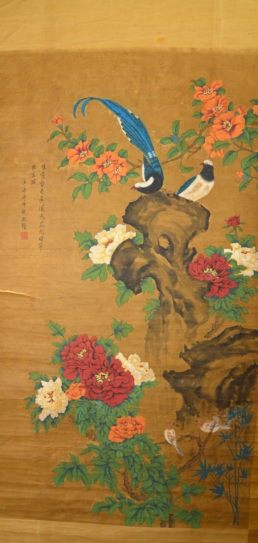 22: Chinese Watercolour Painting: Larger Flower
