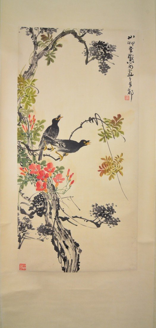 23: Chinese Watercolour Painting Hanging Scroll