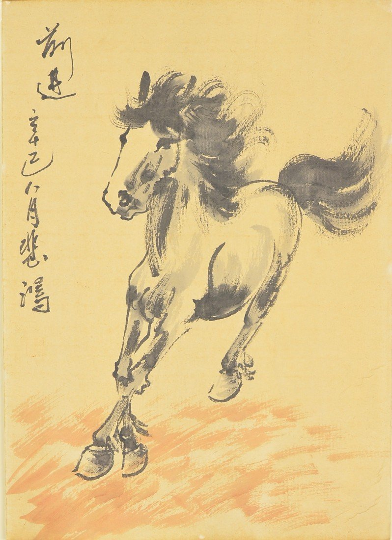 25: Chinese Sketch of Horse Ink on Paper