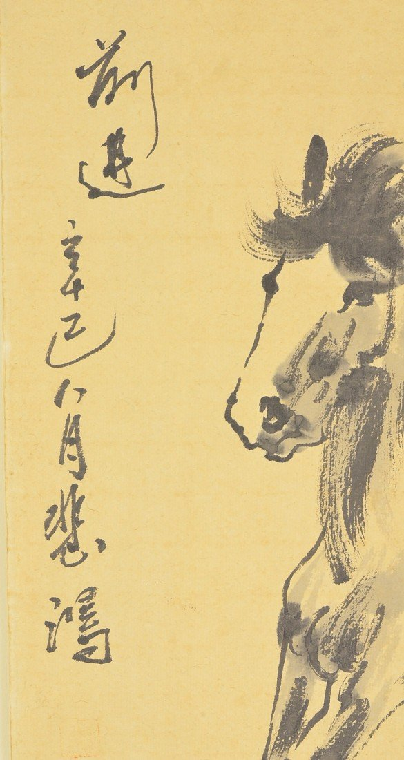 25: Chinese Sketch of Horse Ink on Paper - 2