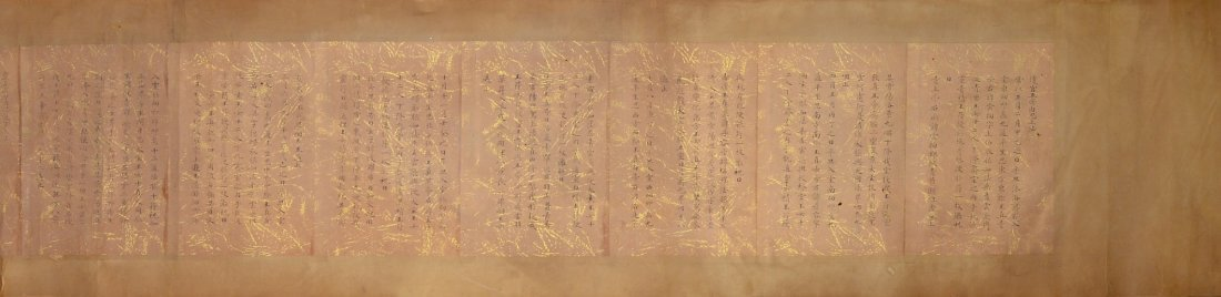 5: Chinese Calligraphy Qing Government Exam Scroll
